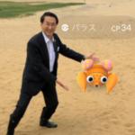 ポケモンGOの人気を観光客誘致につなげようと、平井伸治知事は鳥取砂丘を「スナホ・ゲーム解放区」とすることを宣言。