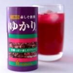 【赤しそ飲料】「ゆかりドリンク」人気急騰!