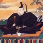 江戸時代、禁忌とされた四つの言葉