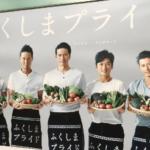無地の服に八百屋の前掛けつけて野菜抱えてるだけの写真がこんだけ堂々としてるのすごい。