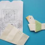 今日は「 #ハトの日 」♪ かわいい鳩のおみくじがある、東京・千駄ヶ谷の神社をご紹介します。