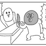 脅迫の4コマを描きました。