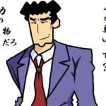 クレヨンしんちゃんの野原ひろしの代役が森川智之と聞いて、みんな思ったことを描きました。