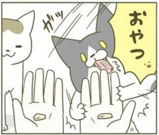猫まんが。