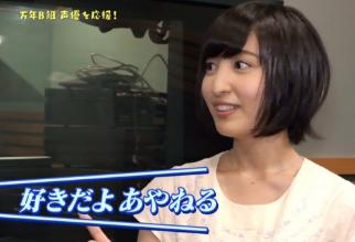 オタクに告白された女性声優佐倉綾音の表情、バケモンに告白されたかのような顔してるしやっぱオタクはオタクなんやな…って実感できてとても辛い