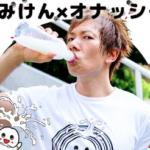 しみけん×オナッシー×ヴィレヴァンのTシャツ誕生ーーー!!
