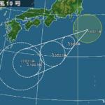 19日(金)午後9時、八丈島の東の熱帯低気圧が発達して台風10号になりました。
