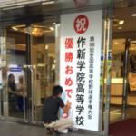 さすが宇都宮駅の店員さん仕事がはやいね(笑)