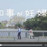 """「日本人の夫は""""世界一""""家事育児をしない」  現職の県知事が「妊婦になって生活する」挑戦をしたらしいんやけど、この動画面白いし考えさせられるし良い。"""