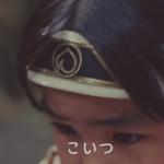 新CM「三太郎の出会い」篇登場! 子供達にイジメられ、泣きながらじっと耐えていた幼い桃太郎。 そんな桃太郎を助けてくれたのはあの二人だった…