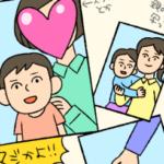 たまーにSNSやブログなんかで見かけたりするんだけど、親子で写ってる写真の、子供の顔は晒すけど親(本人)の顔を隠してるのを見ると