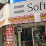 【悲報】首位陥落ソフトバンクさん、カープに手のひらを返す