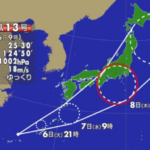 【台風13号発生】きょう午前、沖縄の先島諸島の近海で台風13号が発生しました。台風はあすにかけて、沖縄本島地方や鹿児島県の奄美地方に近づくおそれがあり、注意が必要です。