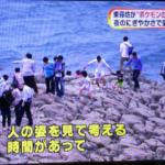自殺の名所東尋坊もポケモンがにぎやかな場所に変えて、ポケモンGO配信以来ここで自殺する人がいなくなったとテレビでやってました。