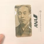 飛行機2時間遅れたお詫びでANAから1.5万円もらったんだけど、なんかこう…おまえら諭吉見たら黙るでしょ感のある封筒だった。