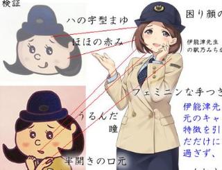ただ、伊能津氏の #駅乃みちか イラストが女性のセクシーさを商品化した作品だというのは、大きな誤解だとは思う。元々のイラストのコンセプトを継承しただけ。