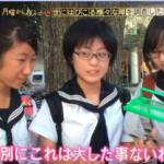 ゴキブリを1度も見たことない北海道民に見せた結果凄いことになったwwwwww