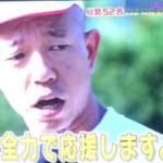 元カノを悪く言う世の男どもは小峠を見習うべき 小峠男や!!!