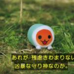 他社のコンテンツで遊びすぎてこっち(視聴者)が不安になってくる。それが勇者ヨシヒコ。