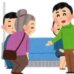 老人に席を譲ると「俺が年寄りに見えるのか?!」とブチ切れられる可能性があるし、席を譲らなければ「老人には席を譲るもんだと思うけどねえ」とかネチっこく言われる可能性があるし、もう老人は電車に乗ったら「田中敏三73歳!!座りたいです!!」とか大声で宣言してほしい。