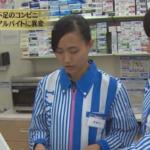 カタコトで接客する姿が微笑ましい留学生のコが働くコンビニで。隣のレジから『綺麗な日本語が使える様になってから働け!』と聞こえたので店の空気が悪くなった。