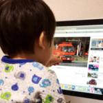この歳になってはじめて「ただ消防車と救急車とパトカーがひたすら走っている」という20分以上もあるYouTube動画がなぜ300万回以上再生されているのか理解しました。