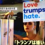 日本のテレビの字幕は、まず疑うべきという証拠。 本人たちの意図とは正反対の、憎悪を助長する字幕にしている。