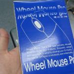 「なんかマウスが沢山きましたで」 「なんだ今時PS/2かよー。ん?底に違和感があるぞ」