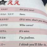 これ英語→関西弁くそほどむずそう