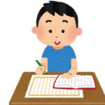 先生「じゃあ宿題の読書感想文を発表してもらおう。A君!」 A「はい!僕は、大学の論文を読みました!」