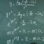 うちの担任は最強の数学教師やわ  メリークリスマス