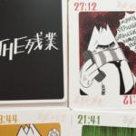THE 残業っていうカードゲームがあったので衝動買い。カードの左上に書いてある時間が退勤時間で、毎日一番遅くまで残り続けるとライフが減って過労死するというブラックなゲーム。