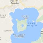島の中にある湖の中にある島の中にある湖の中にある島ってなんなのか分かんなかったけどこれか