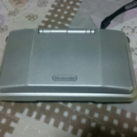 昨日の成人式で小学生の時に作ったタイムカプセルに初期DSを突っ込んでたらしく