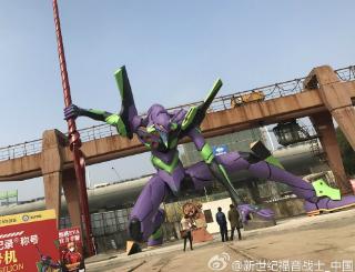 上海で完成したエヴァンゲリオン初号機 「世界最大のアニメフィギア」としてギネス認定されたそうです・・