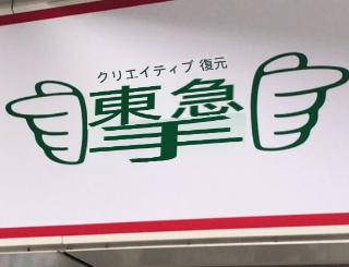 Google翻訳すごい