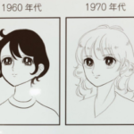 京都精華大のマンガ学部の前に置いてあった、「少女マンガの絵柄♡変遷顔年表」てのが面白かったし私は90年代勢です