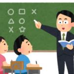小学校教員に「英検2級か1級持っていますか?TOEIC700点以上ありますか?」という慌てた調査が来て