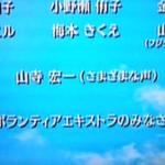 ここで山寺宏一さんを振り返ってみましょう。