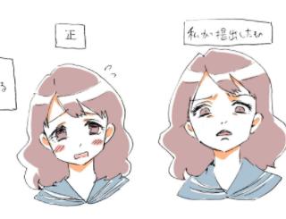 表情と言えば昔ギャルを落とす系ゲームのフェイシャルモーション担当したとき