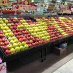 イオン秋田中央店のリンゴ文字