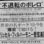 助成金というのは炸裂するものなのだという新たな視点をくれる我らが武蔵野文化事業団