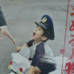 大阪府警の警察官募集ポスター、控えめに言ってもセンスの塊だと思う