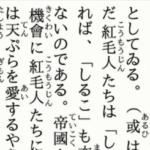 芥川龍之介「しるこ」。しるこの可能性を語ろうとして、すぐに自信がなくなるのかわいい。
