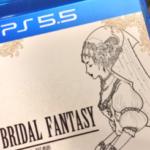 FF&ドラクエ好きのカップルが結婚式挙げると面白すぎたww