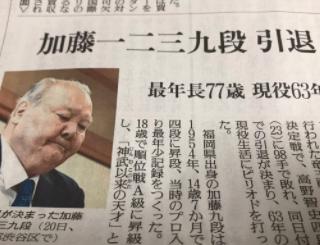 日本の子供の8割ぐらいがこの記事見て「将棋って1239段まであるんか。気遠くなるわ。」って思うはず。