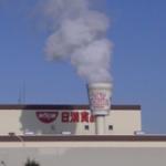 日清食品の工場の煙突が本当にかわいいんだよなぁ
