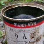 92年が賞味期限だった缶詰めを開けました。