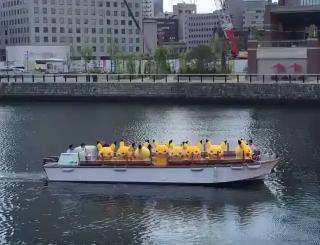 もう昨日か。 みなとみらいでピカチュウ達が小さい船に乗せられて搬送されていったんだけど、あれはなんだったんだろう