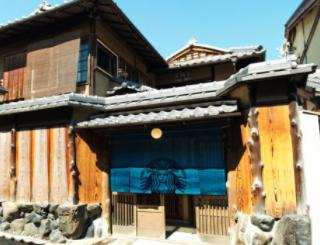 今度、京都にオープンするスタバ